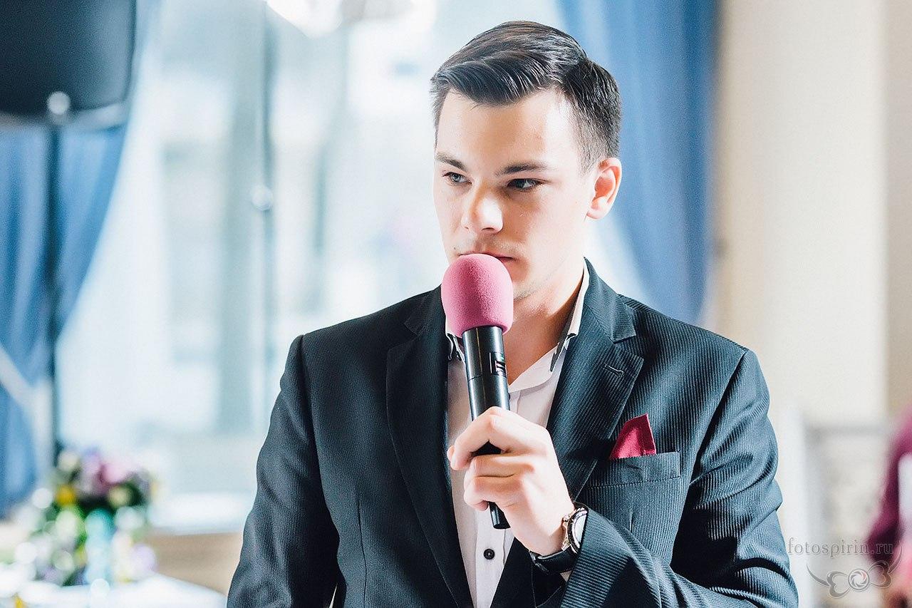 Ведущий Сергей Мирный
