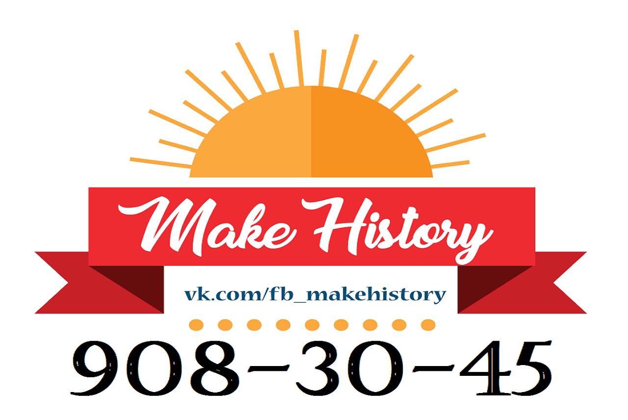 Фотобудка Make History
