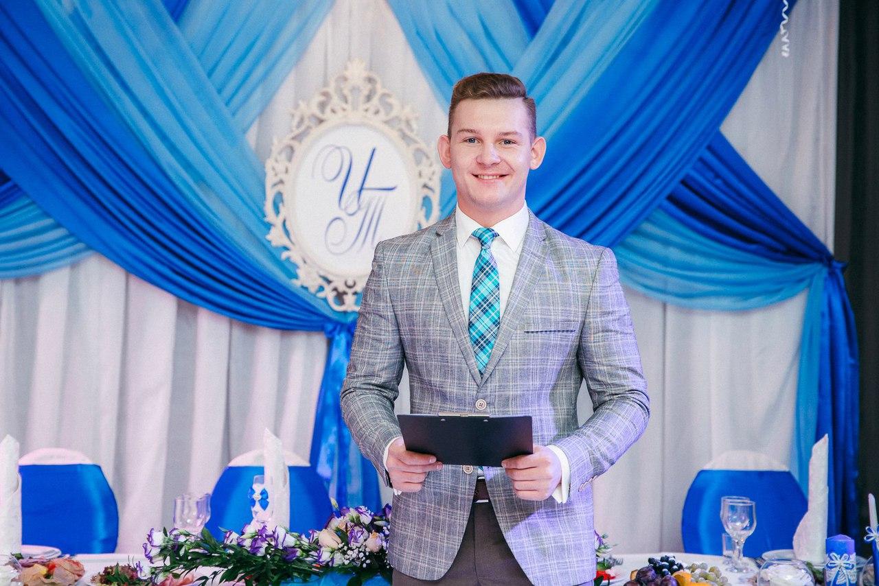 Ведущий Алексей Колганов