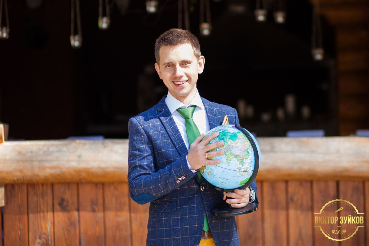 Ведущий Виктор Зуйков