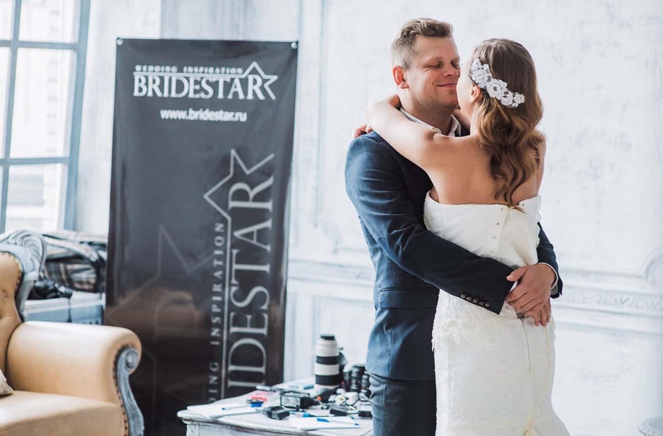 Студия BrideStar
